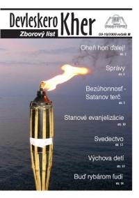 5 2006
